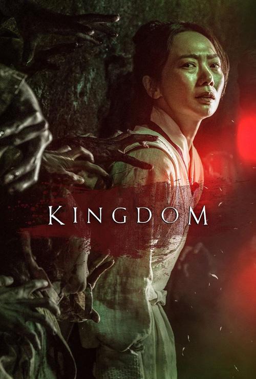 Kingdom S2 (2020)