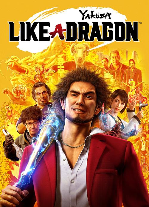 Yakuza: Like a Dragon (2021)